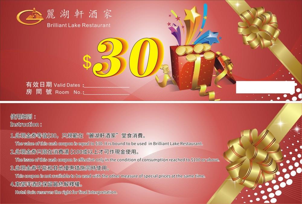 MOP30 cash coupon